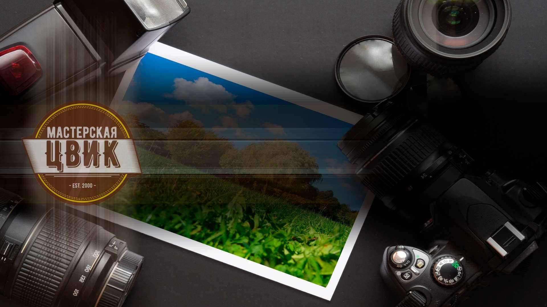 foto-na-dokumenty Цены