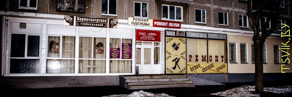 adres-bytovyh-uslug-4 адрес бытовых услуг-4