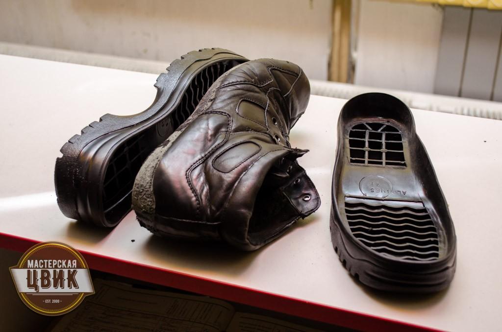 Remont-obuvi-zamena-podoshv Ремонт обуви-замена подошв
