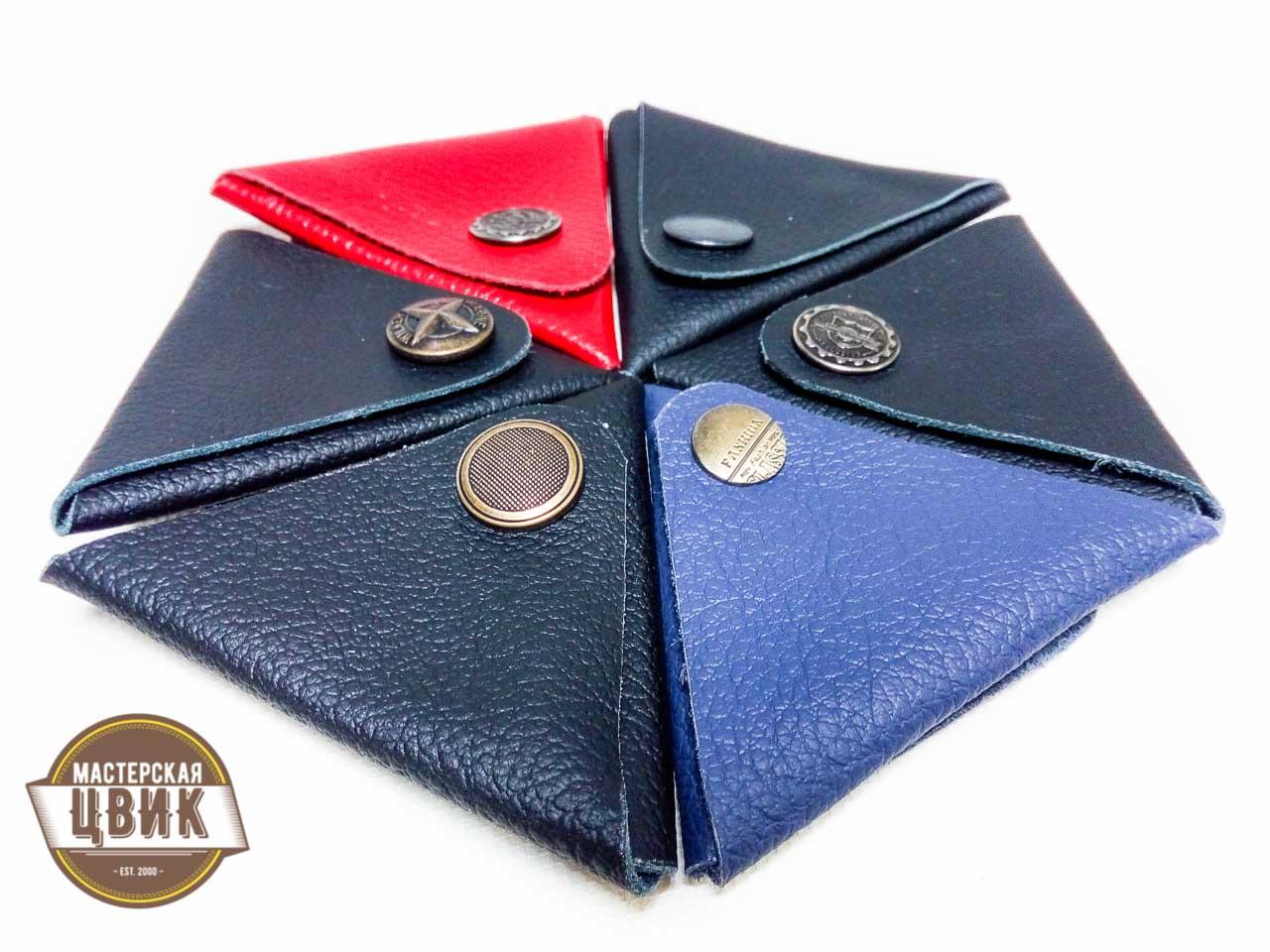 monetnitsa-kupit Кожаные монетницы