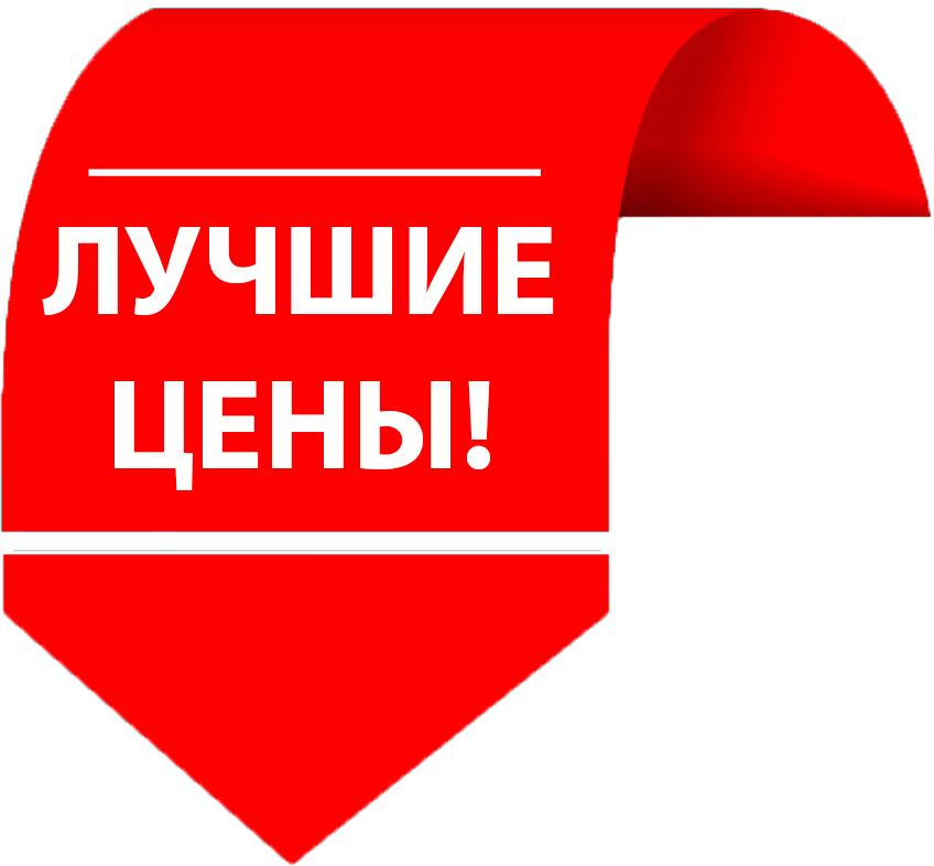 ceny-na-bytovye-uslugi-v-minske Цены-на-бытовые-услуги-в-минске