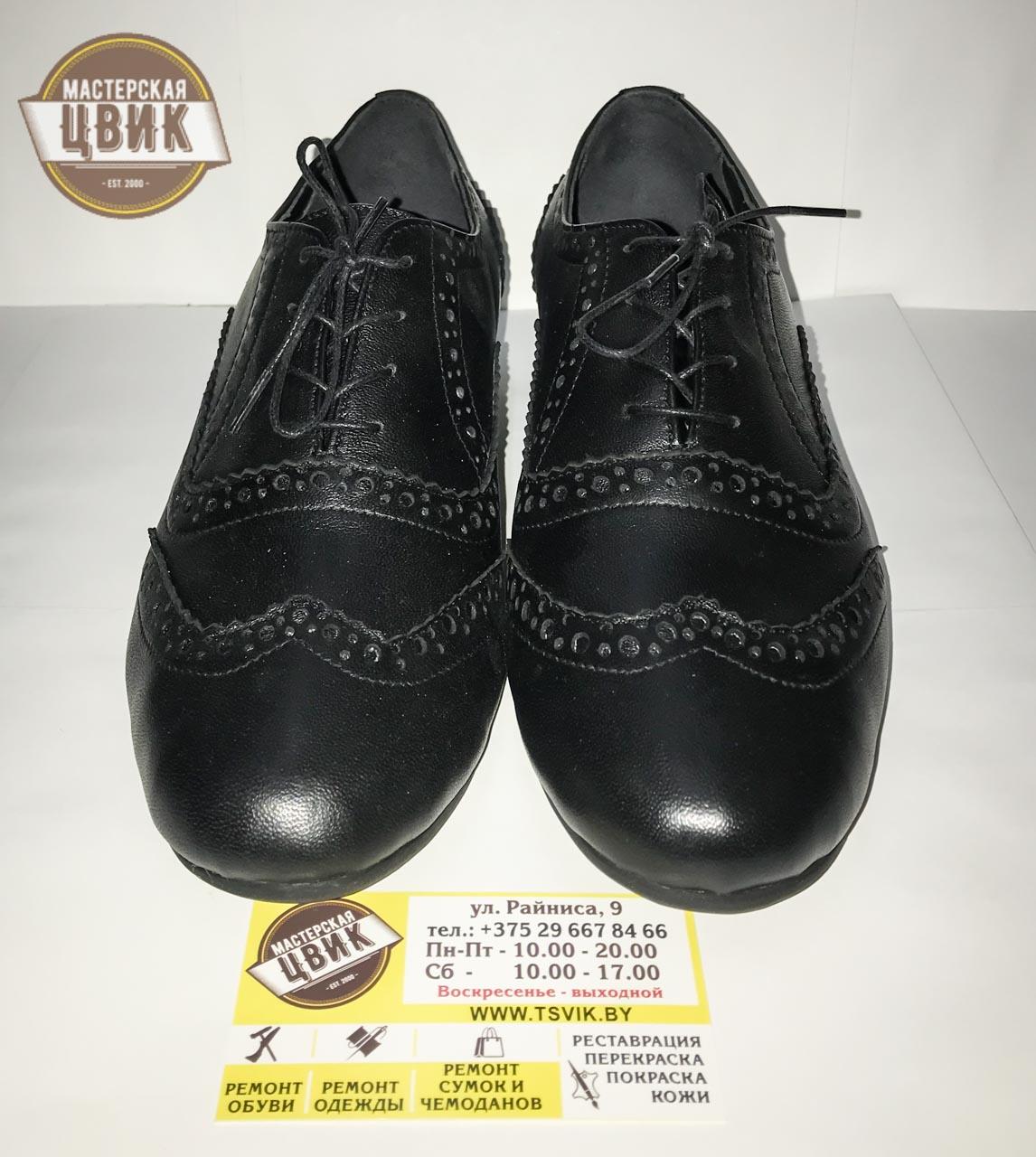 individualnyj-poshiv-obuvi-minsk-8 Индивидуальный пошив обуви
