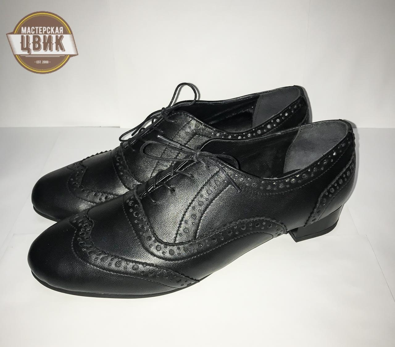 individualnyj-poshiv-obuvi-minsk-9 Индивидуальный пошив обуви